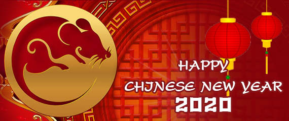 happy Chinese year 2020